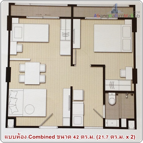 Room Type Elio Condo