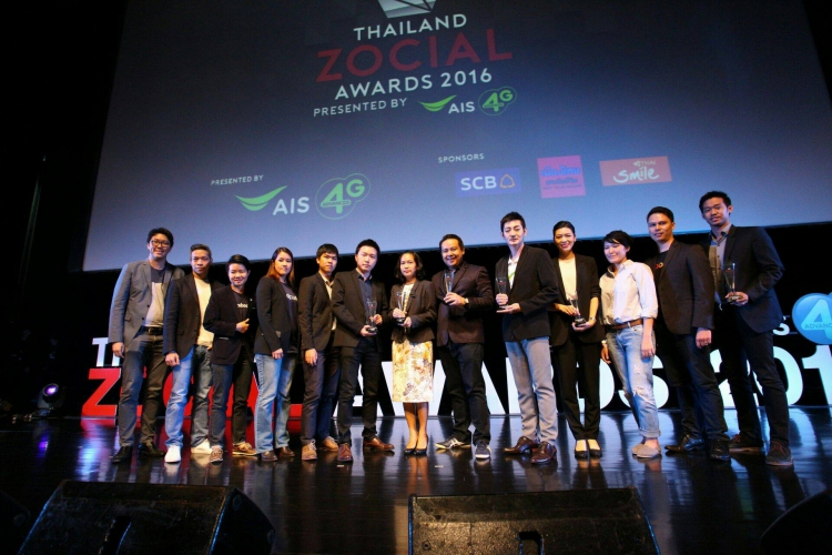 Thailand Zocial Awards 2016